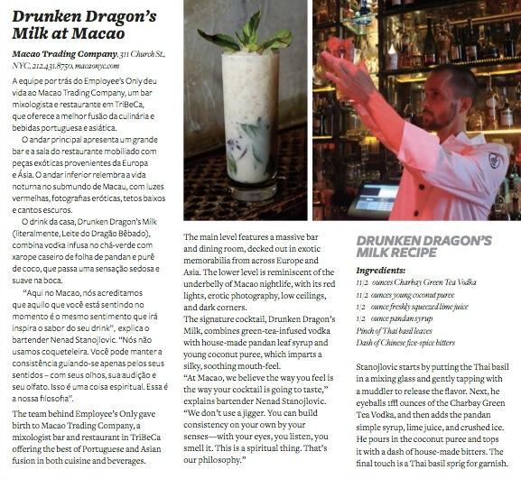 Drunken-Dragons-Milk-Macao